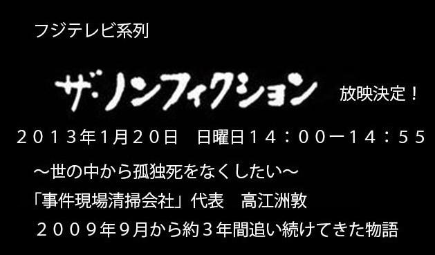 bdcam 2013-01-16 16-44-59-726